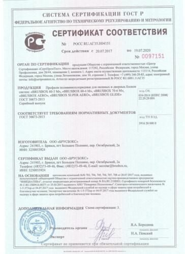 sertifikat-12