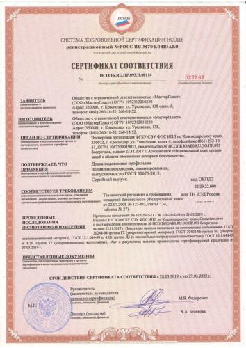 sertifikat-14
