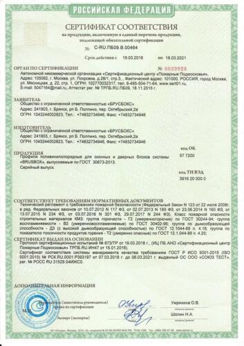 sertifikat-15